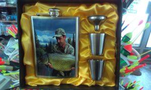 rybářská placatka